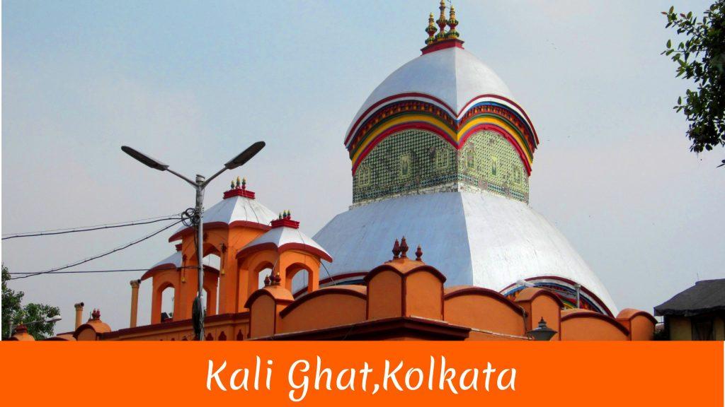 Kalighat Kolkata