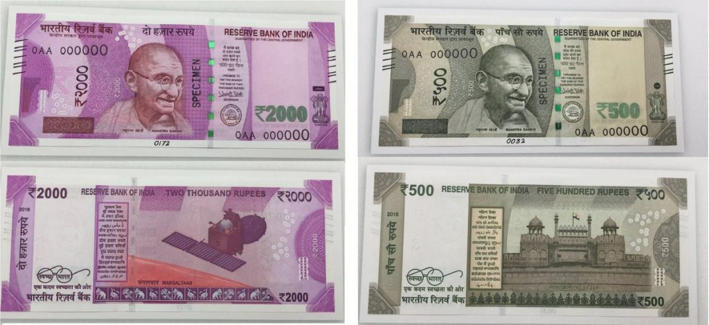 new-500-2000-rupee-notes-images-features