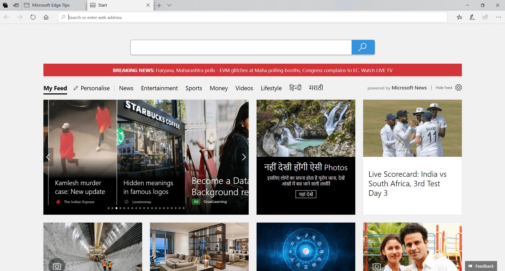 fastest internet browser list